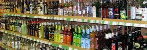 Getränkemärkte